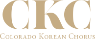 Colorado Korean Chorus Sticky Logo